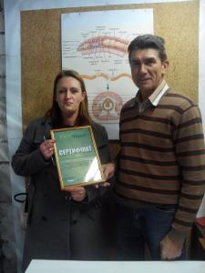 вручение сертификатов после семинара 3-4 ноября смт Бабинцы